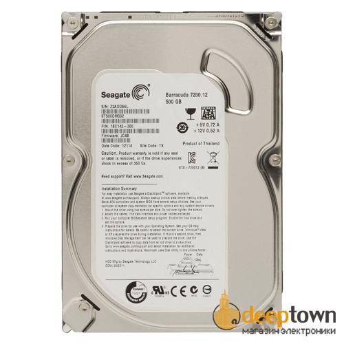 "Жесткий диск 3.5"" Seagete 500GB ST500DM002 (7200rpm, 16MB, SATA)"