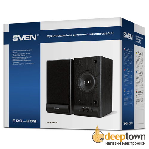 Акустическая система 2.0 SVEN SPS-609 (чёрная)
