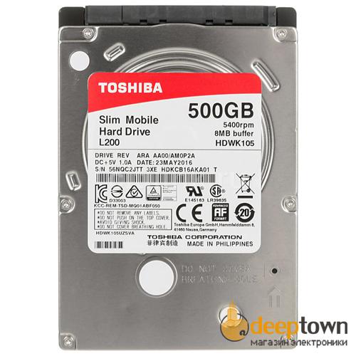 "Жесткий диск 2.5"" TOSHIBA 500GB L200 HDWK105UZSVA (5400rpm, 8MB, SATA)"