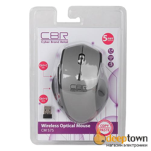 Мышь беспроводная CBR CM 575 (серая)