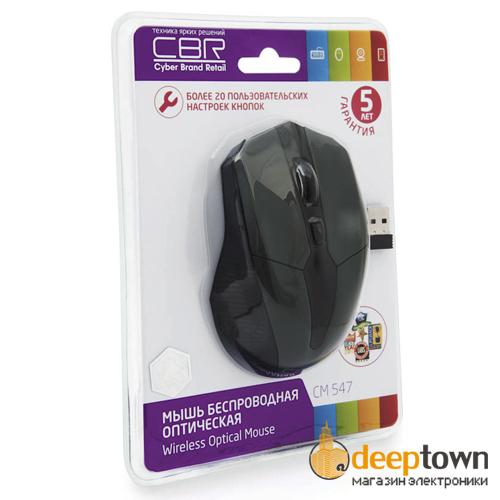 Мышь беспроводная USB CBR CM 547 (серая)