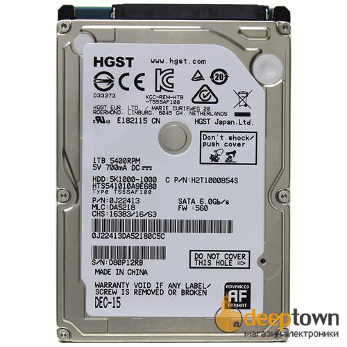 "Жёсткий диск 2.5"" HITACHI 1TB HTS541010A9E680 (5400rpm, 8MB, SATA)"