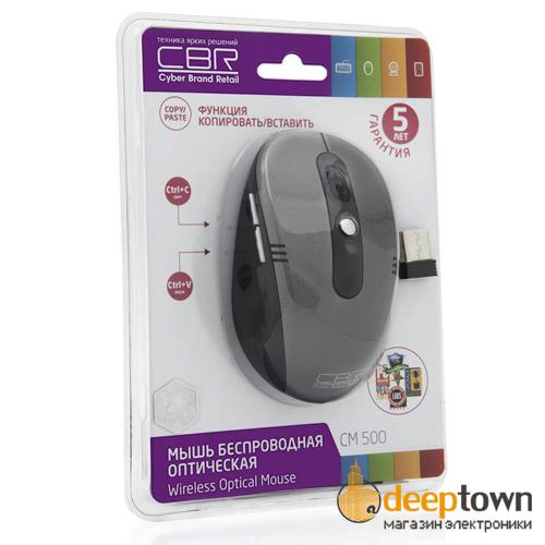 Мышь беспроводная USB CBR CM 500 (серая)