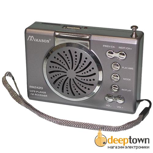 Портативный радиоприемник MASON RM2420