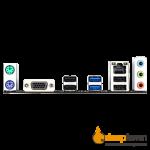Материнская плата GIGABYTE GA-F2A68HM-S1 (Socket:FM2+, mATX)