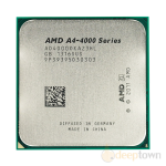 Процессор AMD A4-4000 tray (Socket: FM2, 3.2GHz)