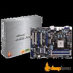 Материнская плата ASRock A75 Pro3 (Socket:LGA1155, ATX, P75 PRO3/A/ASR)