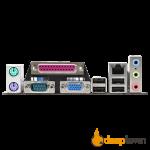 Материнская плата msi G41TM-P33 Combo (Socket: LGA775, mATX)