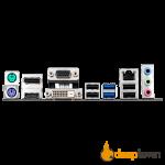 Материнская плата ASUS B85M-E (Socket:LGA1150, mATX)